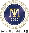 ハンバーグ通販マインズはIT経営実践認定企業です。