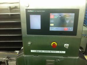 マインズハンバーグ製造時のX線検査機